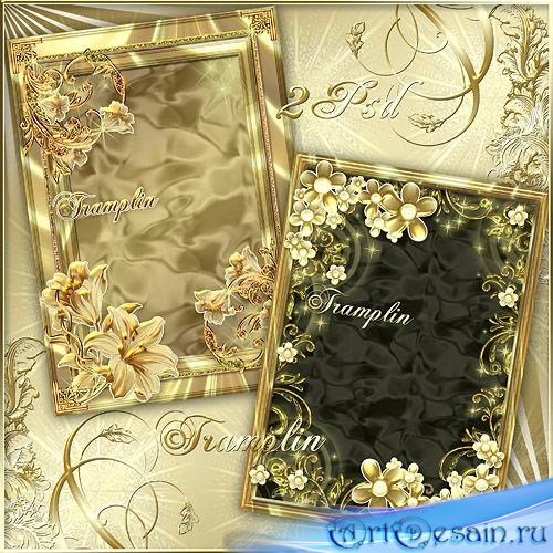 Золотые Рамки для фото -  Вечер задумчивый ласково-ласково звездочкой смотр ...