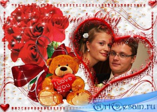 Романтическая рамка для фото - С Днем Св.Валентина