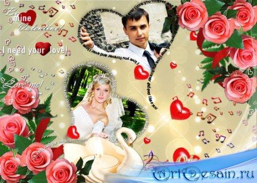 Романтическая рамка - Музыка любви