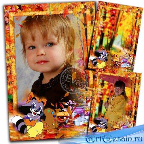 Детская рамка для фотошопа - Осенние краски леса