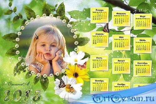 Календарь на 2013 год – Лето, прекрасная пора