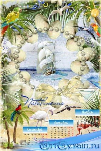 Рамка - календарь – Воспоминание о Море