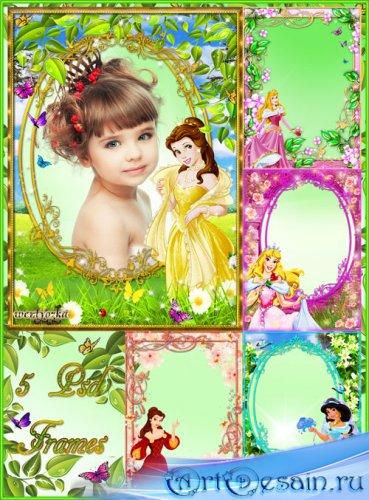 Детские рамки для фотошопа - Сказочные принцессы