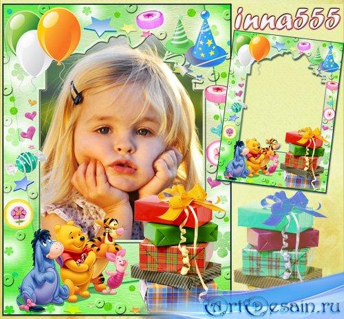 Рамка для детских фото с веселыми мультяшками – Как много подарков!