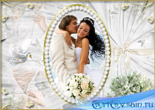 Рамка для фото День свадьбы