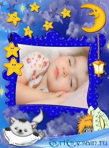 Фоторамка - Сладко спи, ребенок мой