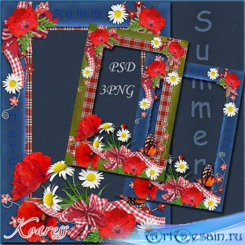 Многослойная рамка для фото - Полевые цветы - поцелуй уходящего лета