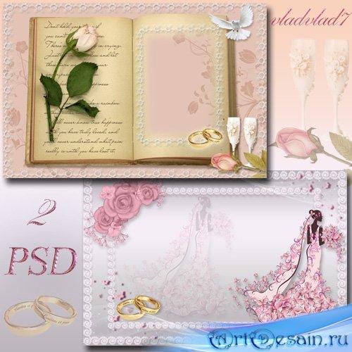 Свадебные винтажные фоторамки - Прекрасная невеста и Ода любви