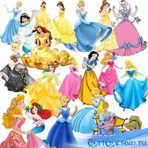 Клипарт - Золушки и принцессы