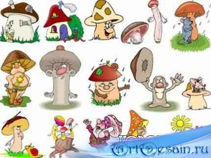 Клипарт - Сказочные грибочки
