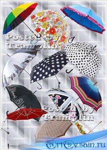 Клипарт - Зонты -  В небе тучки набежали, Но с собой мы зонтик взяли