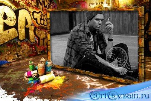 Рамочка для photoshop - Граффити