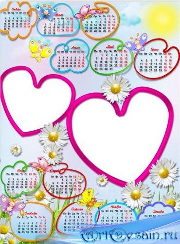 Календарь рамка на 2013 год - Хорошее настроение целый год