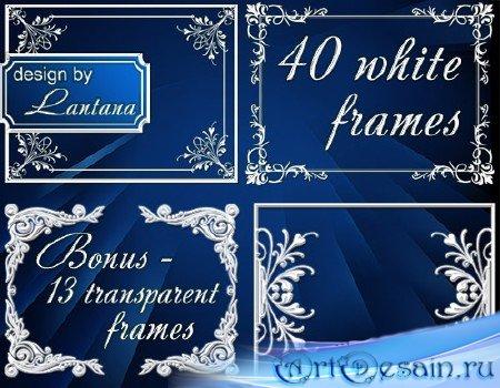 Нежные рамки-вырезы для фотошопа - Мой белый цвет - слиянье всех цветов