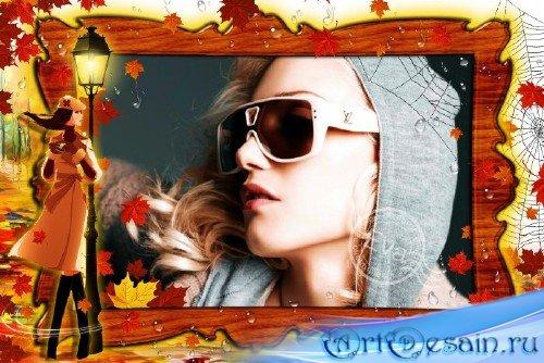 Рамка для фотошопа - Осенняя погода