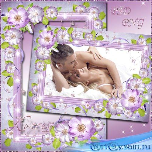 Романтическая многослойная фоторамка - Мой нежный прекрасный цветок