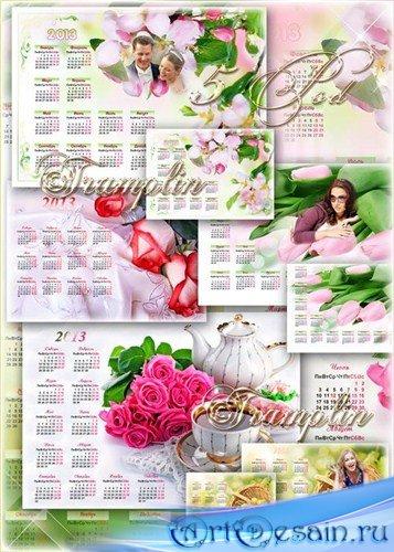 Многослойные календари на 2013 -  Живая красота, как наша жизнь - похожа на ...