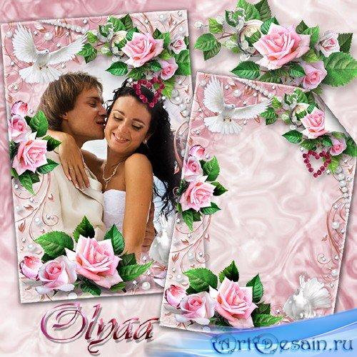 Свадебная рамка для молодоженов - Надеты кольца золотые