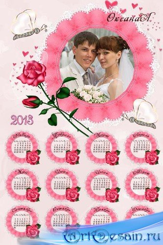 Календарь с розами и бабочками на 2013 год - Нежность двух сердец