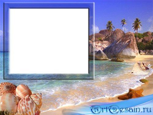 Рамочка - Воспоминание о море