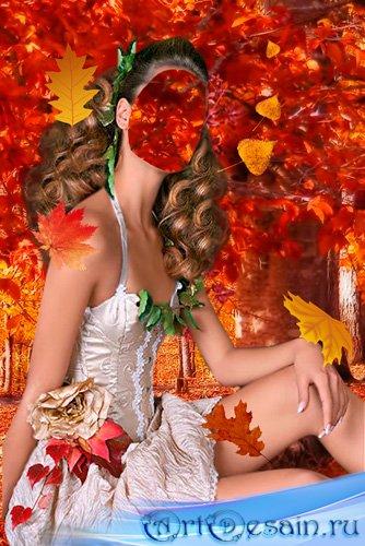 Шаблон для фотошопа – Люблю осень