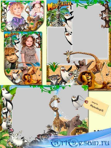 Детские рамки с героями мультфильма Мадагаскар – Веселые жители острова