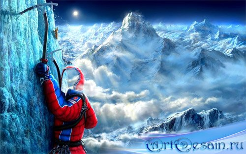 Шаблон для фотомонтажа - альпинисты