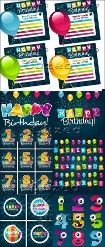 Векторные цифры и надписи с днём рождения