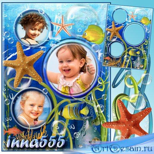 Детская рамочка для 3-х фотографий - Морские глубины и их обитатели: рыбы,  ...
