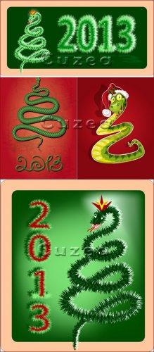 Змеи 2013 в векторе