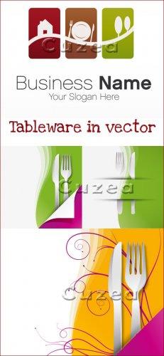 Столовые приборы в векторе