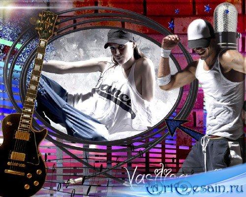 Стильная  молодёжная рамочка для фотошопа - Танцы