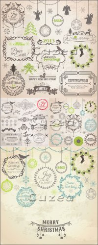 Рождественские калиграфические элементы для дизайна- векторный клипарт