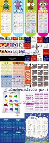 Коллекция календарей к 2013-2015 годам, часть 3