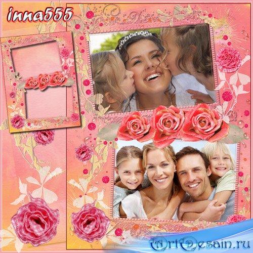 Рамка для двух семейных, детских или взрослых фото - Розы нежной лепестки я ...
