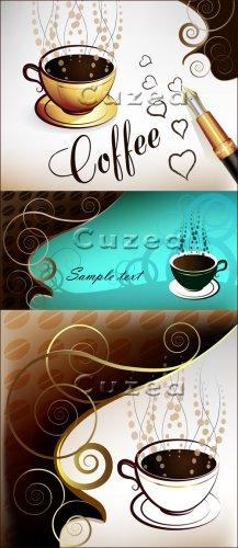 Фоны с чашкой кофе в векторе