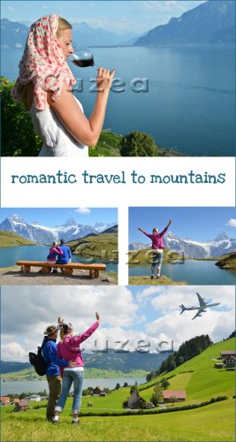 Романтическое путешествие в горы- растровый клипарт