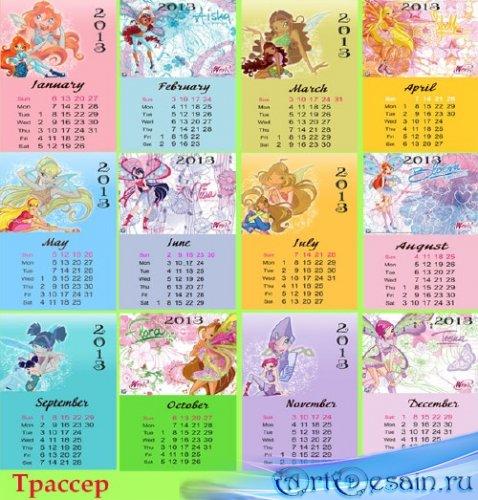 Календарь на 2013 год отрывной  –  Волшебницы Винкс