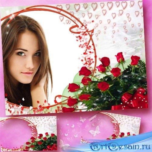 Романтическая фоторамка для всех влюбленных