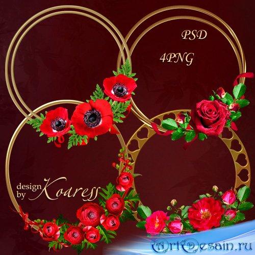 Золотые рамки-вырезы с красными цветами