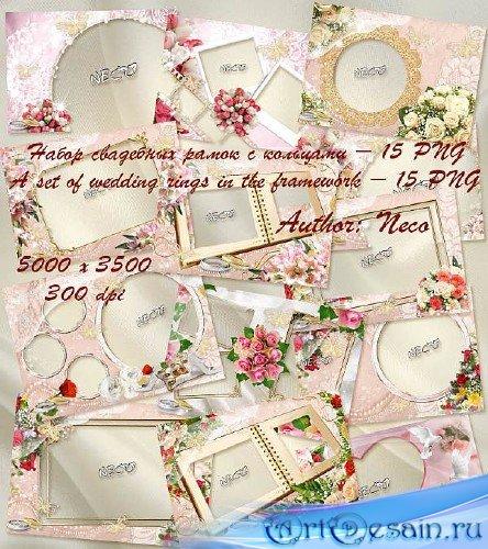 Авторский набор свадебных рамок 15 PNG