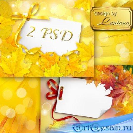 PSD исходники - Осеннее письмо, кленовый лист – конверт
