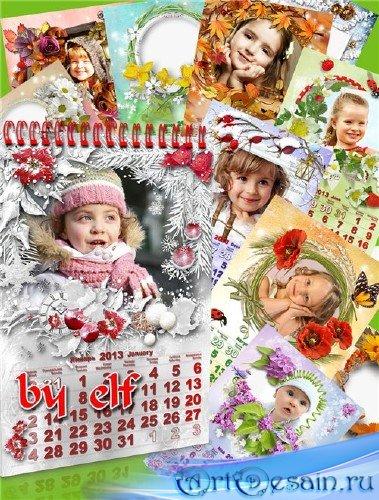 Перекидной календарь на 2013 год с вырезом для фото - Двенадцать месяцев
