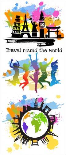 Путешествие вокруг мира в векторе