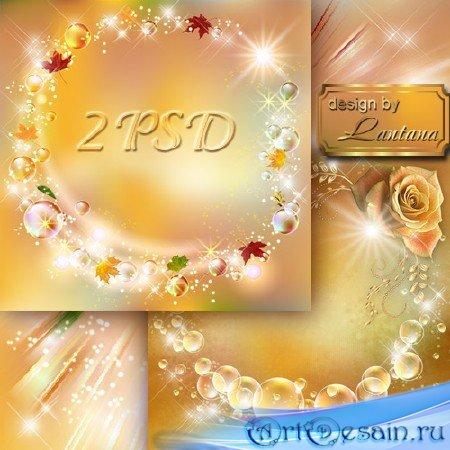 PSD исходники - Кружатся листья в танце, безумен хоровод