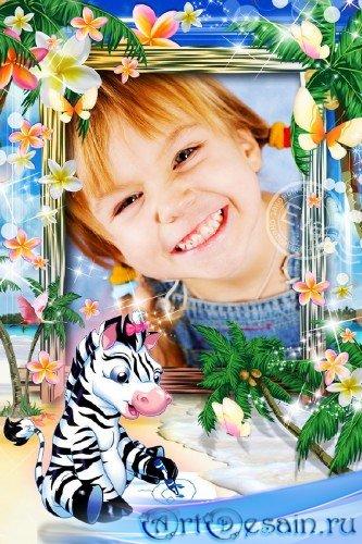 Детская рамка для фотографий - Маленькая зебра