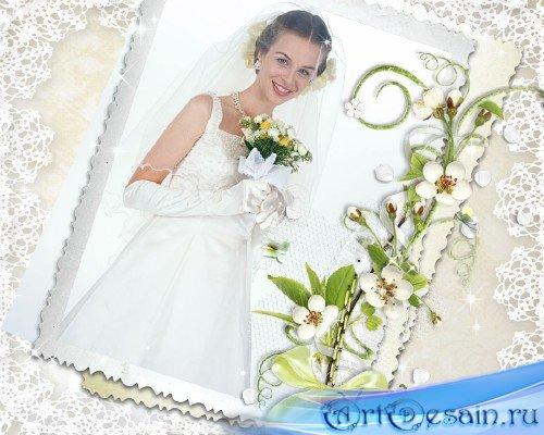 Нежная свадебная рамочка для фотошопа - Счастье любимой