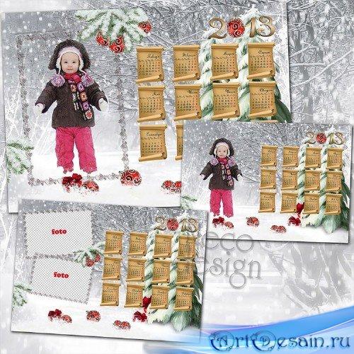 """Детская рамка-коллаж для фотошопа - Зимний праздник """" ArtDesain.ru - Море дизайна"""