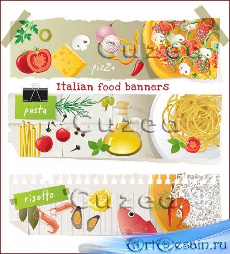 Итальянские блюда в векторе