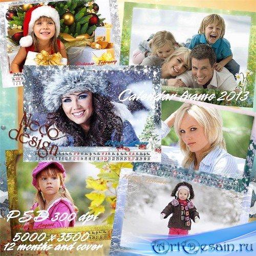 Перекидной сезонный календарь с большими рамками на 2013 год
